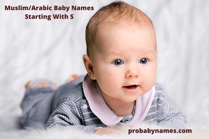 Muslim/Arabic Baby Names Starting With S